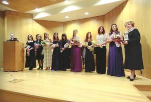 16 Μαρτίου 2012 - Μέγαρο Μουσικής Αθηνών