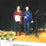 Διαγωνισμός Μουσικής Δωματίου 23 Ιανουαρίου 2015