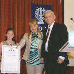 2017-18 2ο Βραβείο ΧΟΝ
